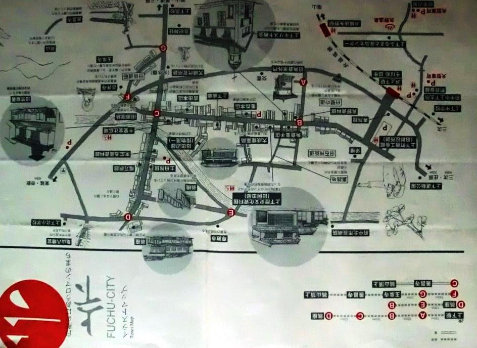 上下町散策マップ