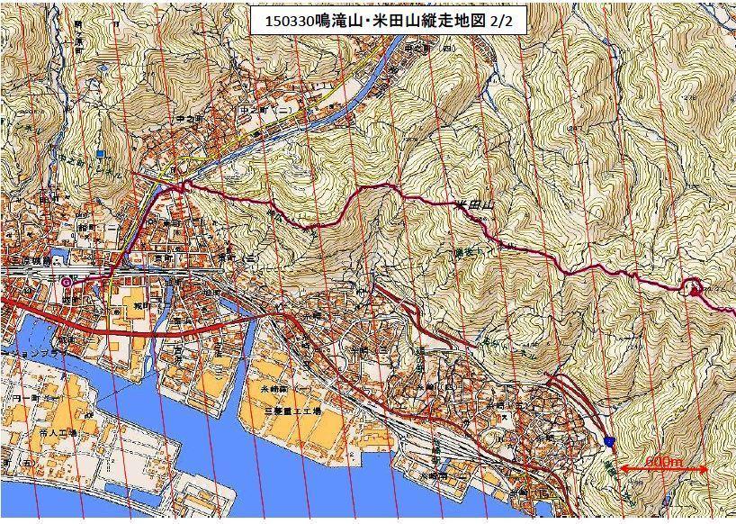 narutakiyama2