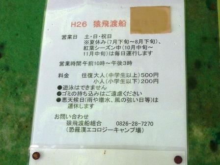 P1200955